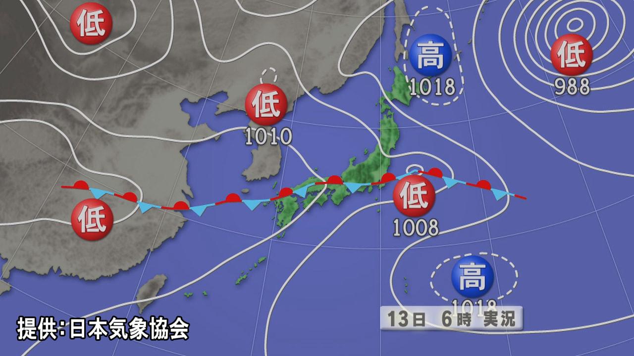 岐阜県は、前線の影響で15日にかけて大雨になる見込みです。 気象台は土砂災害に警...