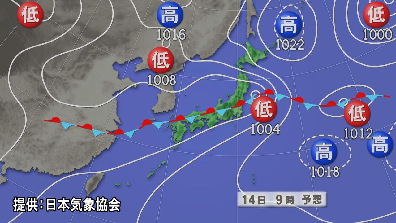 岐阜県は15日にかけて非常に激しい雨が降り、大雨になるところがある見込みです。 ...