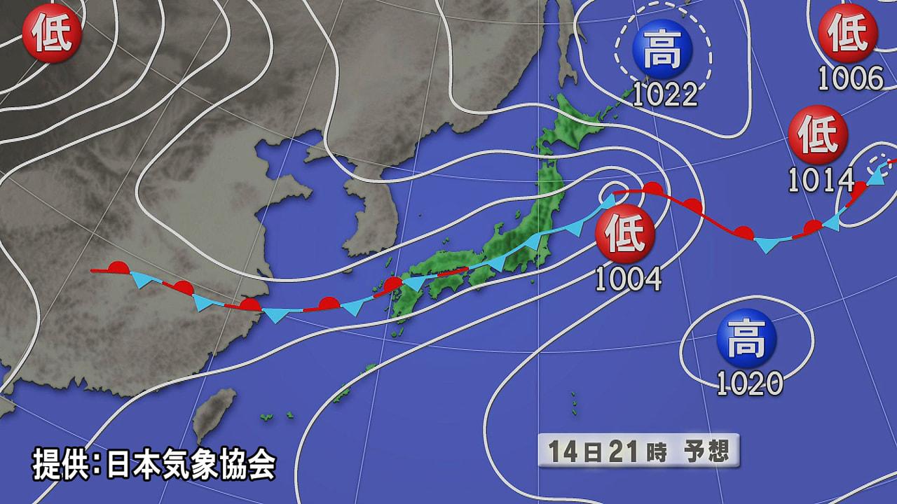 岐阜県では降り始めからの総降水量が8月の月降水量の平年値を超えている所があり、記...