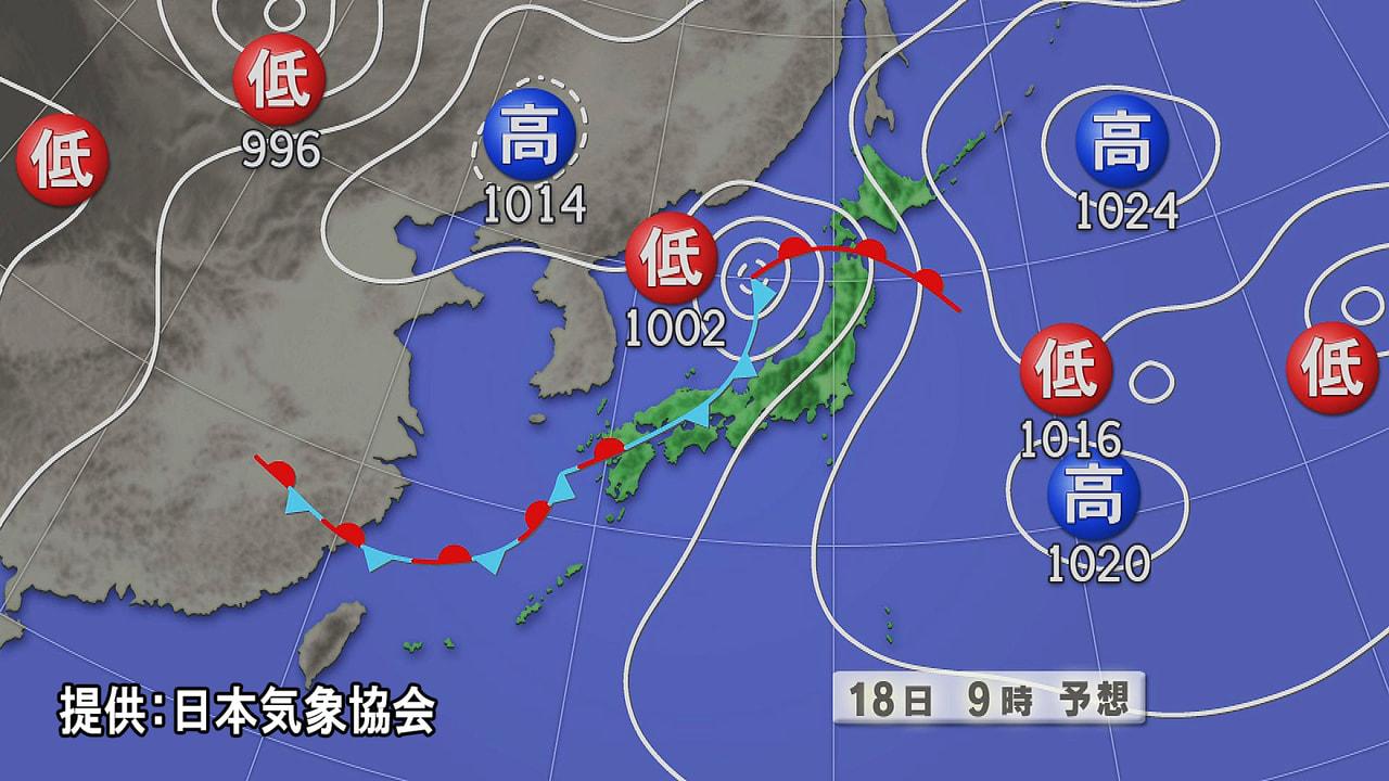 岐阜県内では17日夜から18日にかけて断続的に激しい雨が降り、大雨になるおそれが...