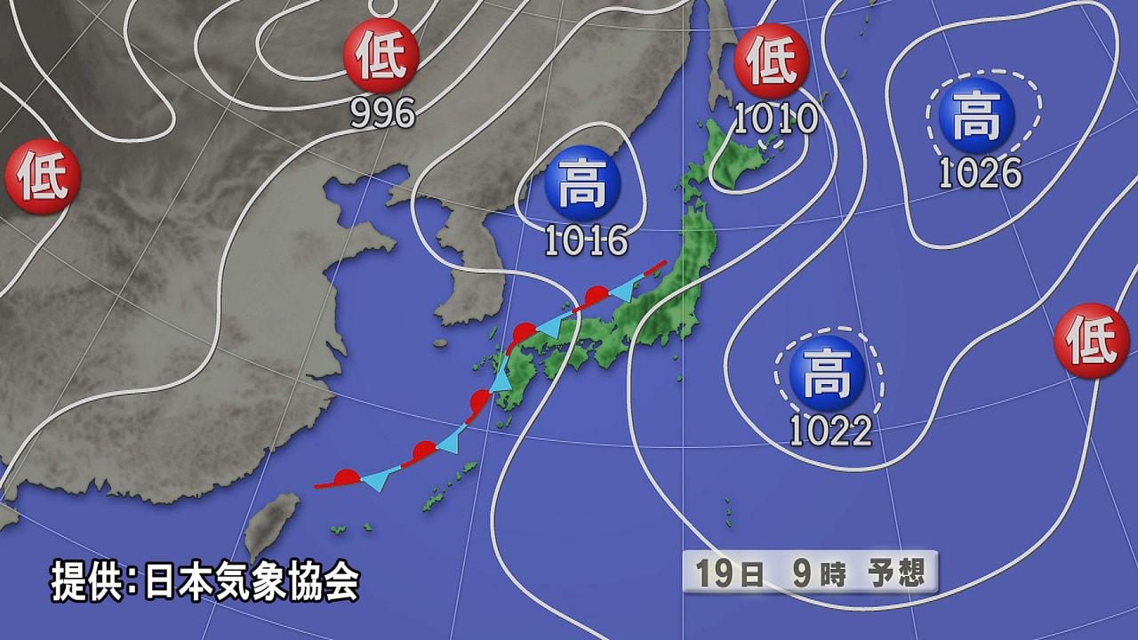 記録的大雨となっている岐阜県内は、19日明け方にかけても断続的に激しい雨が降り、...