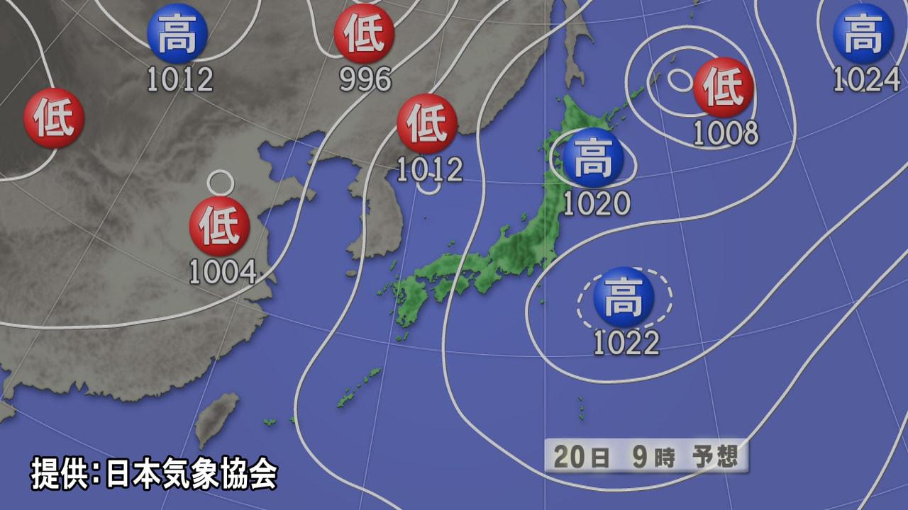 記録的な大雨が続く岐阜県内では、20日にかけて断続的に激しい雨が降るおそれがあり...