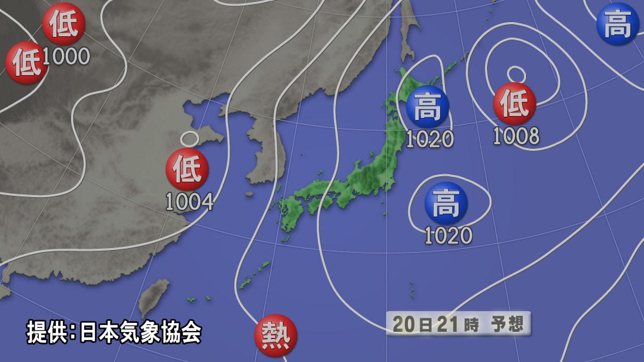 大雨が続いている岐阜県は、20日夜遅くにかけて雷を伴った激しい雨が降り、大雨にな...