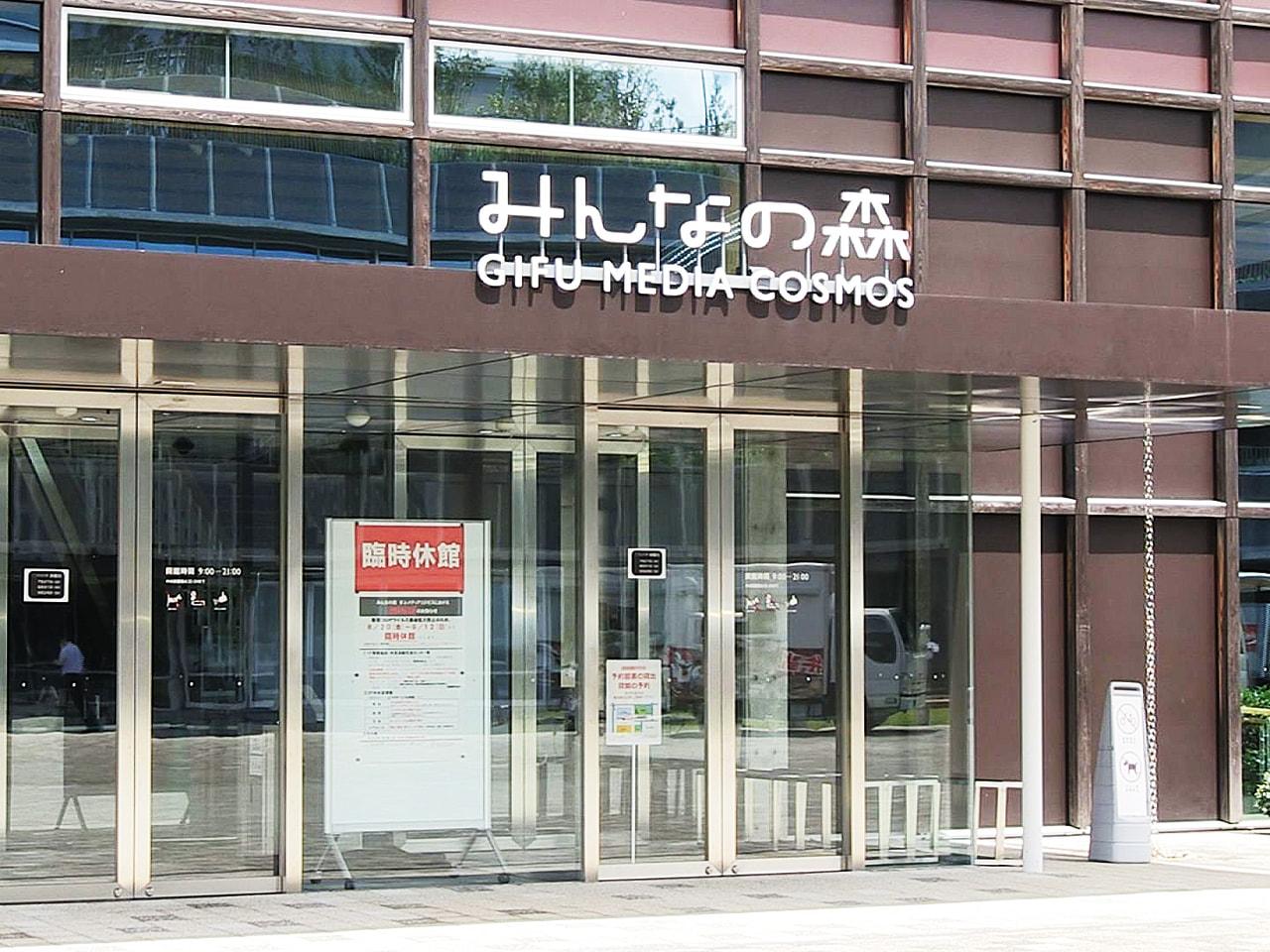 感染者の拡大を受けて岐阜県は、20日からまん延防止等重点措置が適用されました。 ...