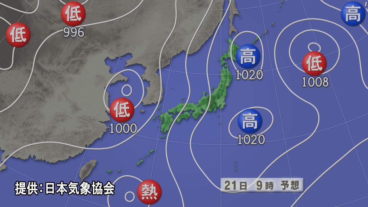岐阜県は21日にかけて、断続的に雷を伴って激しい雨が降り大雨となるところがある見...