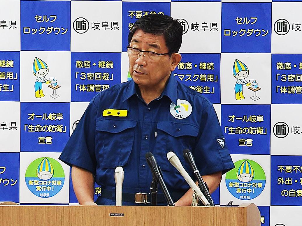 岐阜県の古田肇知事は22日、臨時の記者会見を開き、新型コロナウイルス感染が急増し...