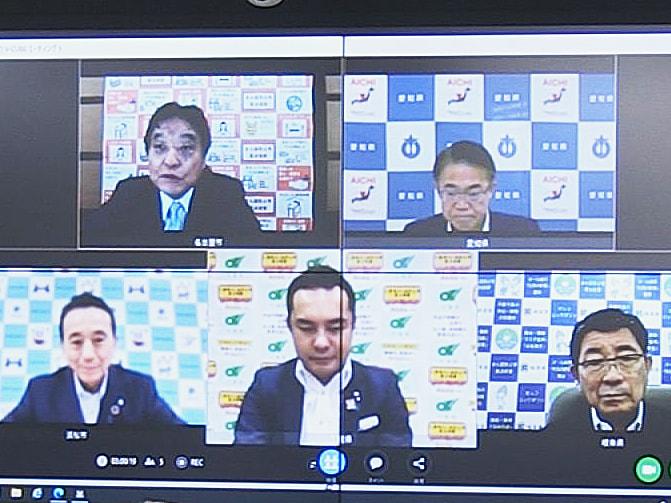 岐阜・愛知・三重の3県知事と名古屋・浜松の2市長は23日、オンラインで会議を開き...