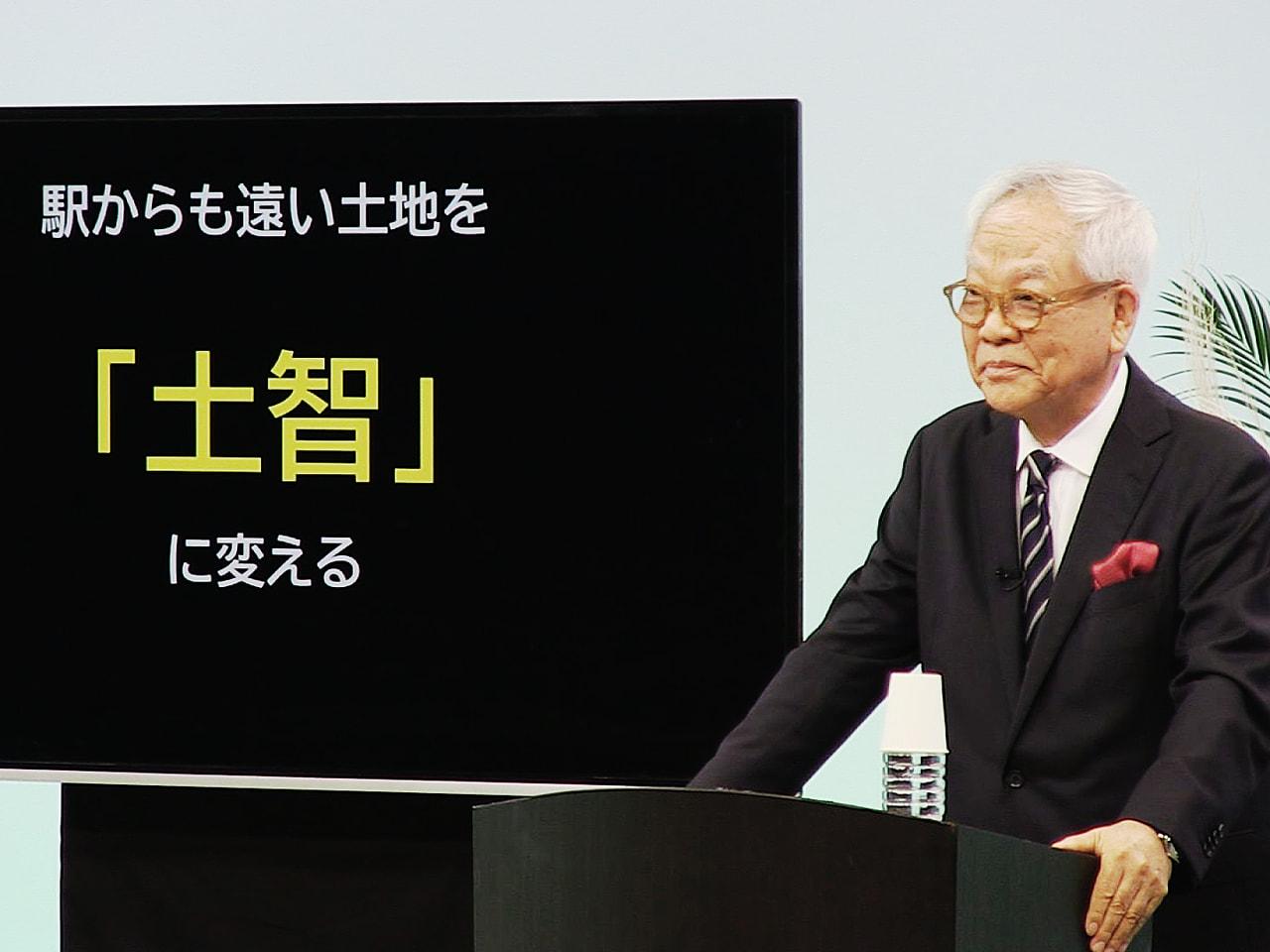 岐阜県都市整備協会の設立60周年記念式典が25日、オンラインで開かれ、都市開発の...