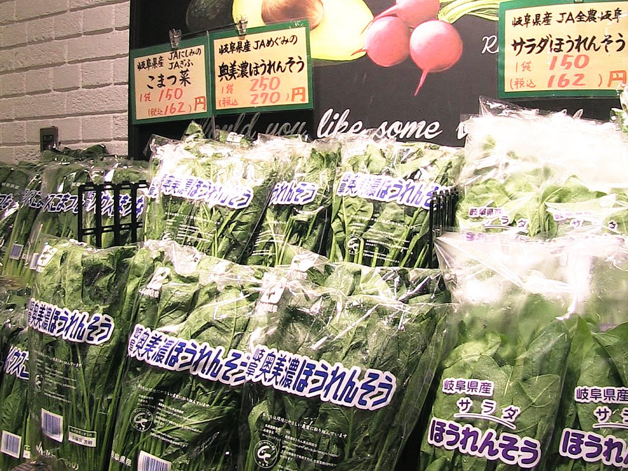 この夏の記録的な大雨の影響で食卓に暗い影を落としています。 岐阜県内でも野菜の価...