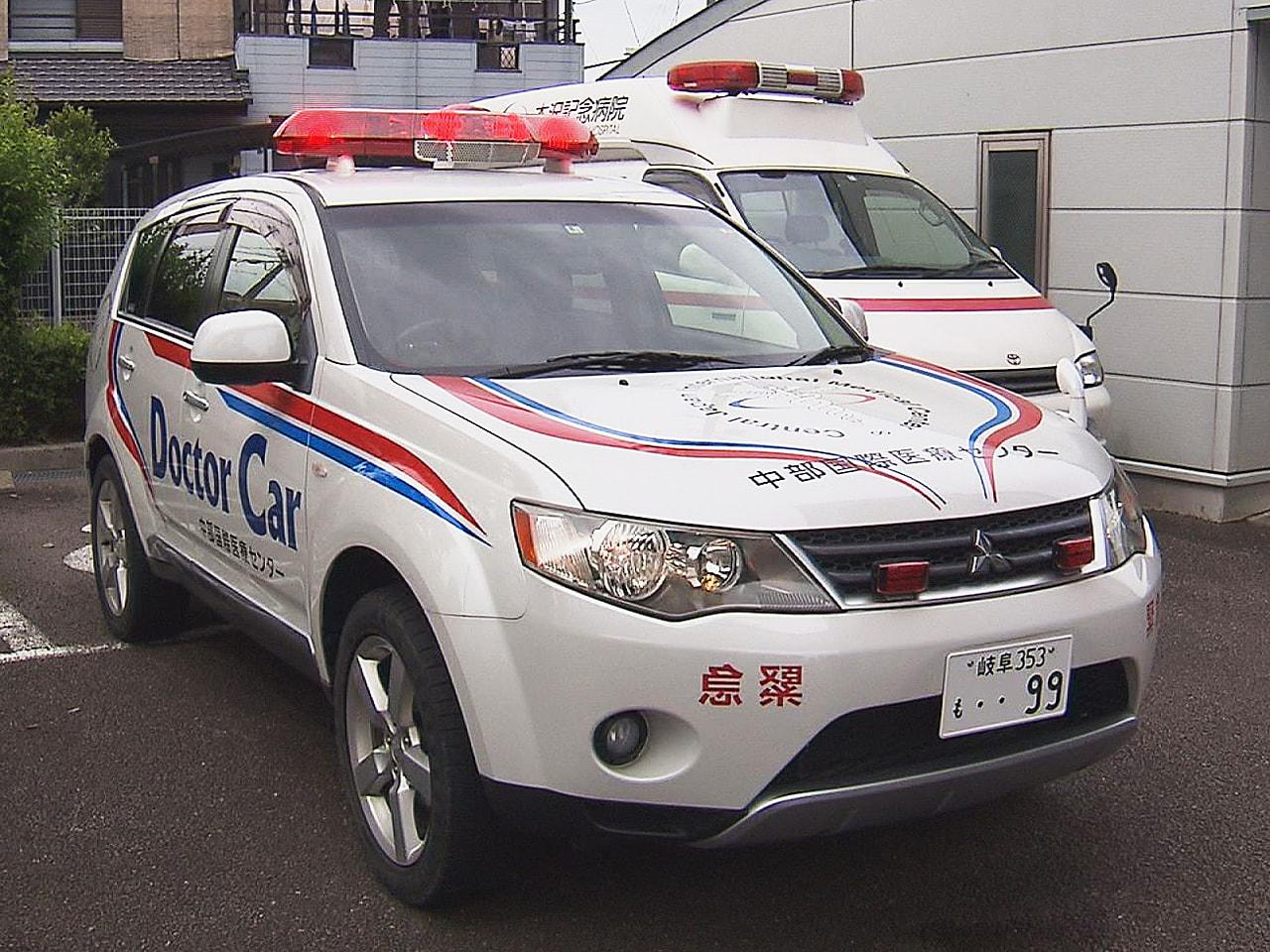 岐阜県美濃加茂市にある木沢記念病院は、中濃地域では初のドクターカーを試験導入しま...