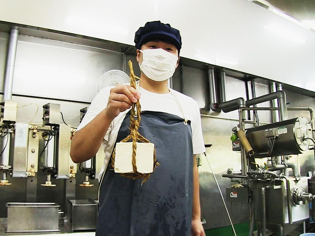 世界遺産白川郷の伝統食材で、縄で縛っても崩れない固い豆腐「石豆富」がよみがえりま...