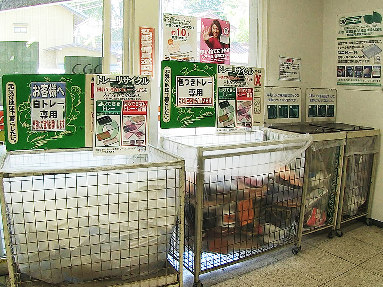 18日始まった「秋の海ごみゼロウィーク」に合わせて、岐阜県内では食品トレーのリサ...