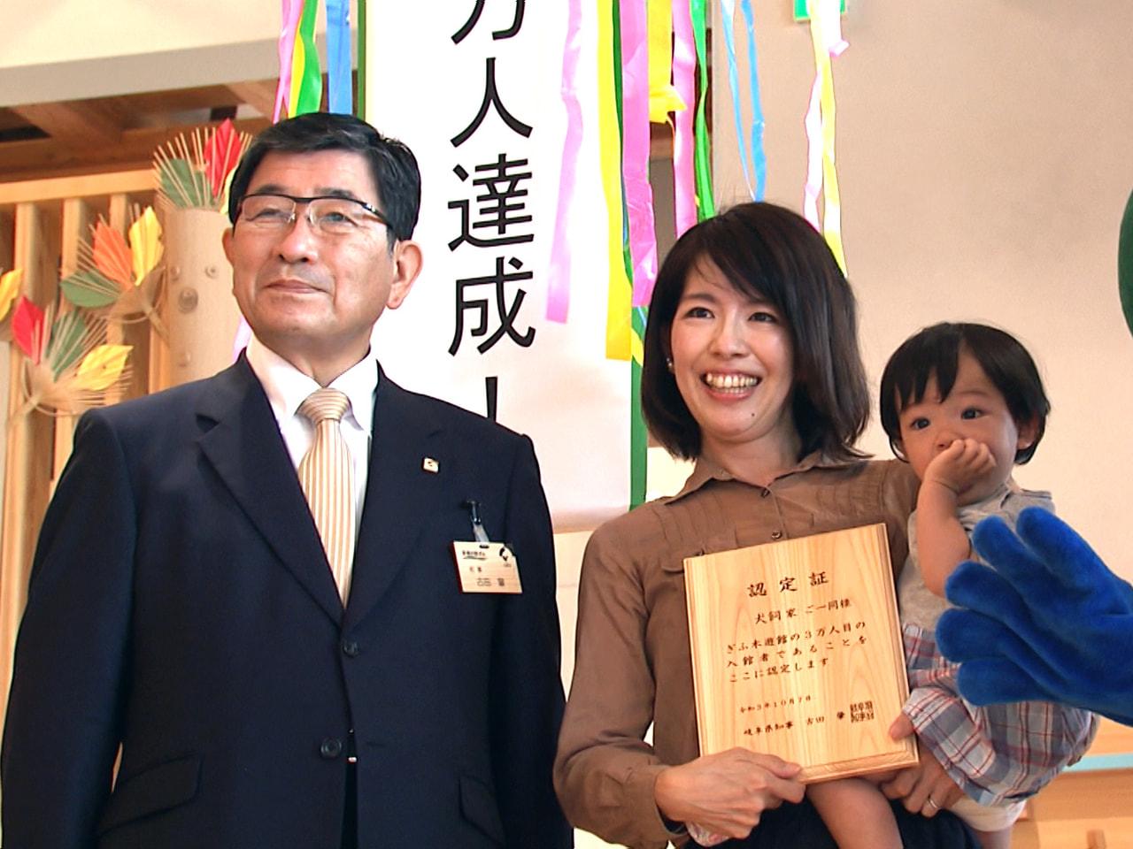 岐阜市にある木育施設「ぎふ木遊館」で昨年7月に開館してからの入館者が7日、3万人...