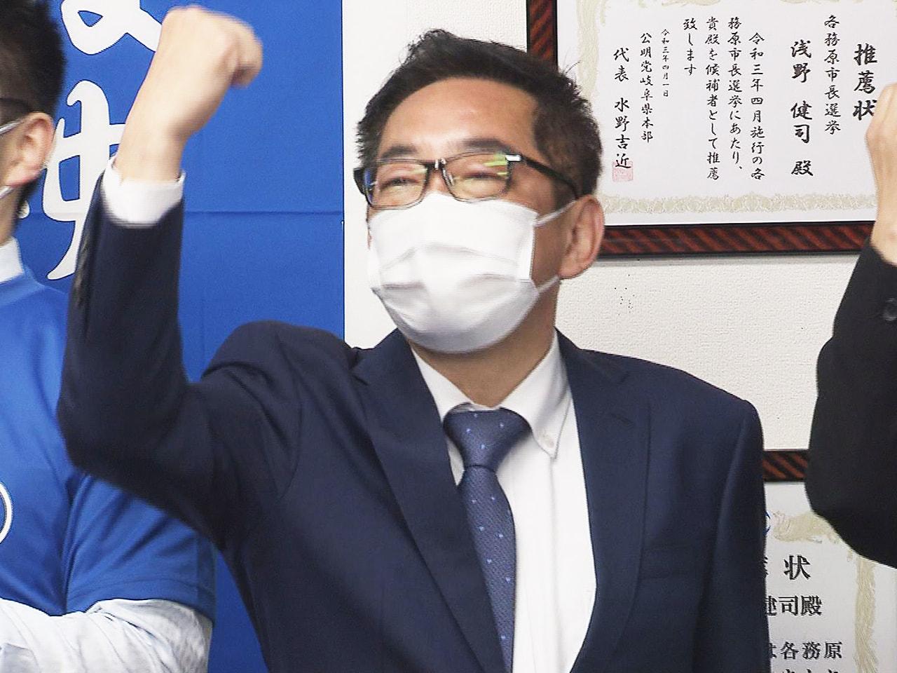任期満了に伴う岐阜県各務原市の市長選挙は25日、投票が行われ、現職の浅野健司さん...
