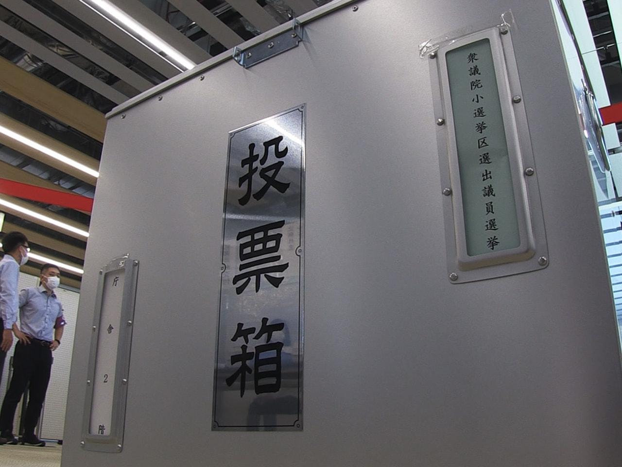 10月31日に投開票が行われる衆議院議員選挙の岐阜県内の期日前投票について、24...